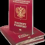 Как получить российский паспорт в США
