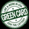 Визовая лотерея грин-карт DV-2017 (Green Card Lottery)