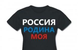 www.infopass.ru